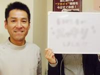 S.Hさん 34歳 女性 津島市