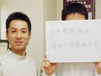 A.Sさん 34歳 男性 津島市