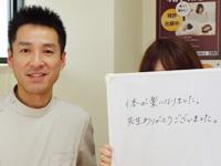 吉川さん 32歳 女性 愛西市
