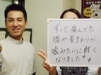 I.Tさん 29歳 女性 津島市