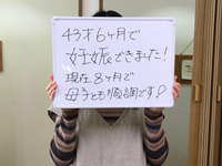 H.Nさん 43歳 岐阜県 元保育士
